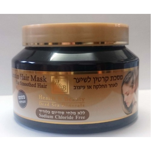 H&B Dead Sea Keratin Hair Mask For Smoothed Hair 500ml