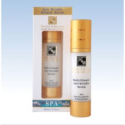 H&B Dead Sea Anti Wrinkle Mineral Serum 50ml