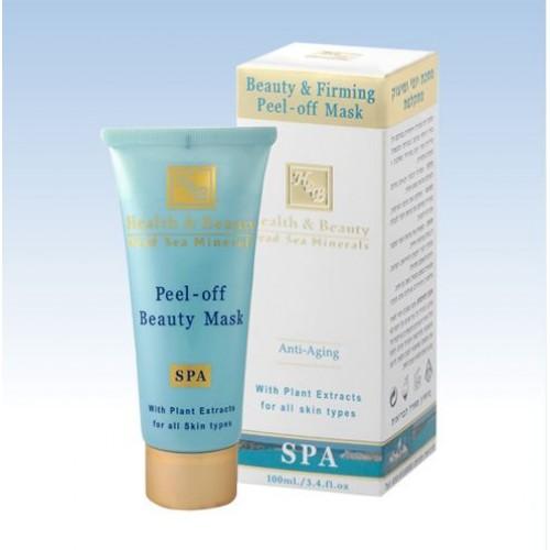 H&B Dead Sea Beauty & Firming Peel-off Mask 100ml