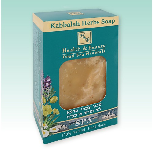 H&B Dead Sea Kabbalah Herbs Soap