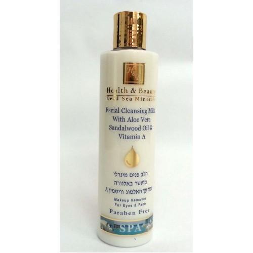 H&B Dead Sea Facial Cleansing Milk 250ml