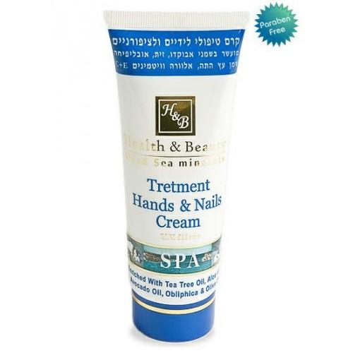 H&B DEAD SEA Multi-Vitamin Hand & Nail Cream 100ml