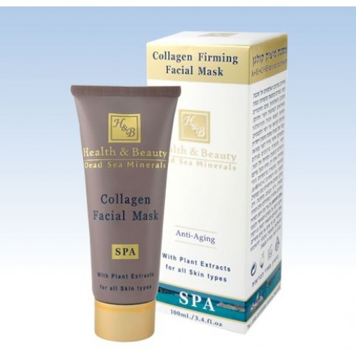 H&B Dead Sea Collagen Firming Mask 100ml/3.4 fl. oz.