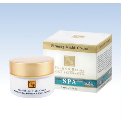H&B Dead Sea Firming Night Cream 50ml/1.76 fl. oz.