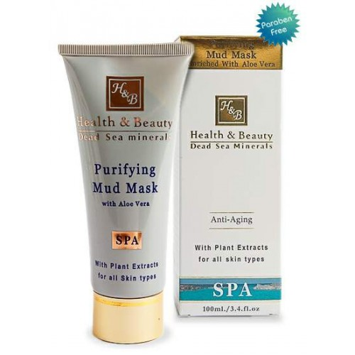 H&B Dead Sea Purifying Mud Mask enriched with Aloe Vera