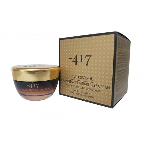 Minus 417 Dead Sea Cosmetics - Time Control Rich Eye Cream